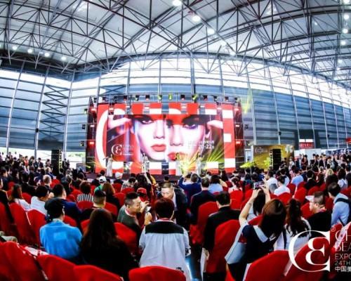 上海美博会完满闭幕 SNAILWHITE施妮薇明年再赴美肌之旅