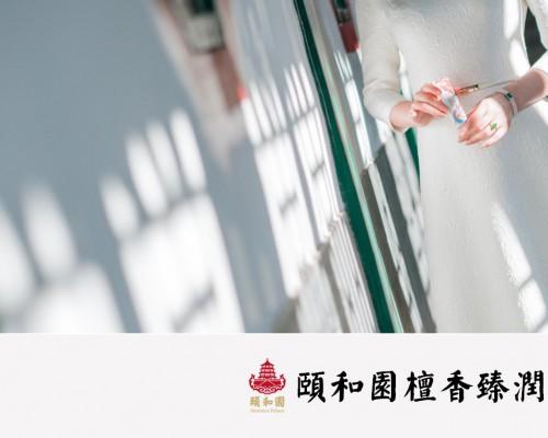 云朵艾杨助力颐和园,非遗技艺融汇国潮文化