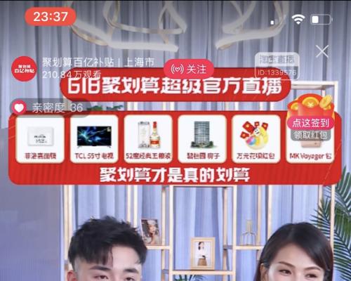 刘涛化身刘一刀,带货雷蛇销量极佳!