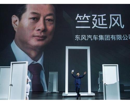 岚图拥有一流豪华品牌、IT科技乃至快消品巨头的行业精英