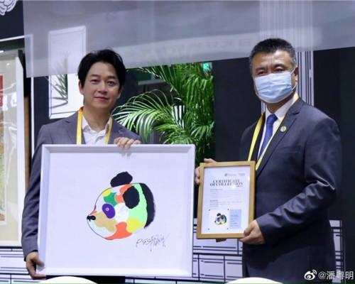 玩物得志APP代言人潘粤明画作被国际顶级艺术机构永久收藏!