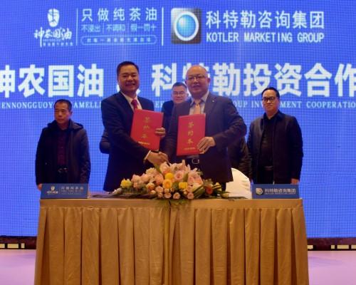 打造中国纯茶油第一股: 神农国油估值15亿 引入科特勒投资