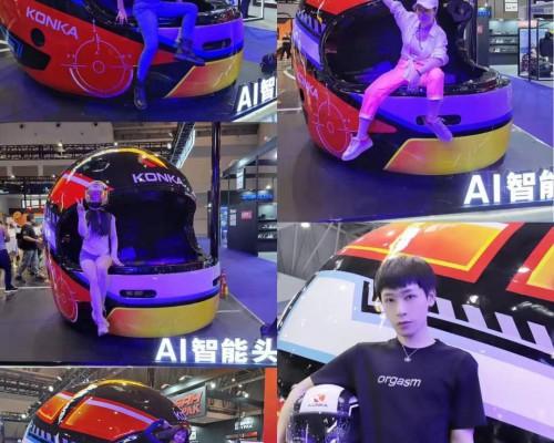 直击现场!康佳AI 智能头盔亮相2021摩博会 ——巨型头盔成网红打卡胜地
