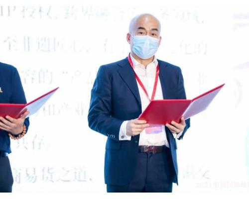 """""""凯喜雅丝绸全产业链""""亮相2021中国国际丝绸博览会"""