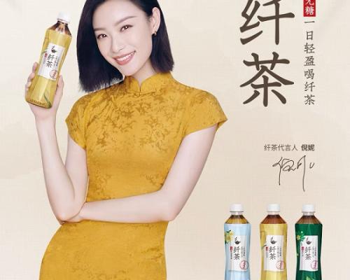 官宣!元气森林「纤茶」迎来代言人倪妮,两款新品开启销售