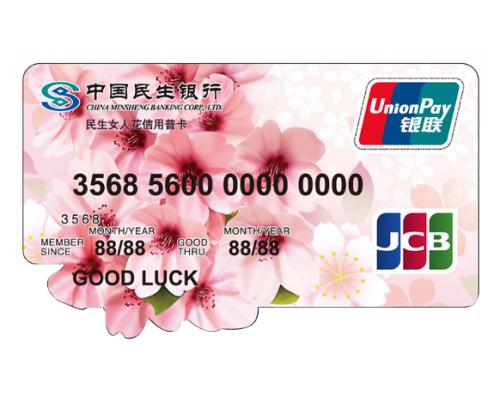 """享""""盒马""""惊喜优惠 民生JCB双标信用卡开启权益宝盒"""